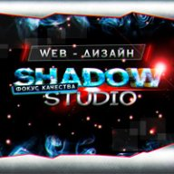Shadow_studio